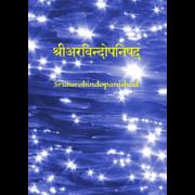 sriaurobindopanishad-cover-250